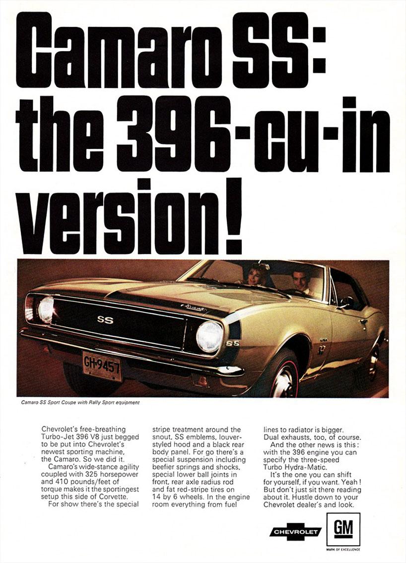 67 Chevrolet Camaro SS