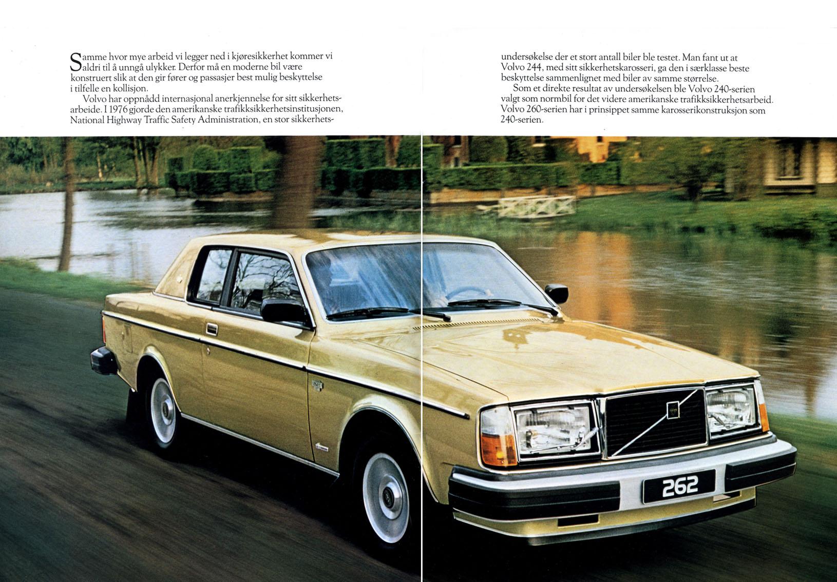 Volvo V >> Hot Cars