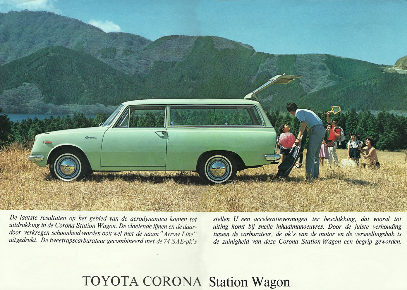 Toyota Station Wagon >> Hot Cars